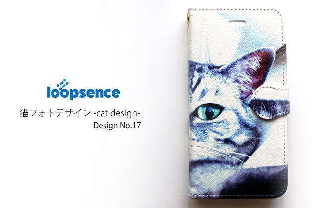 猫フォトデザイン。オリジナルスマホケース手帳型No.17