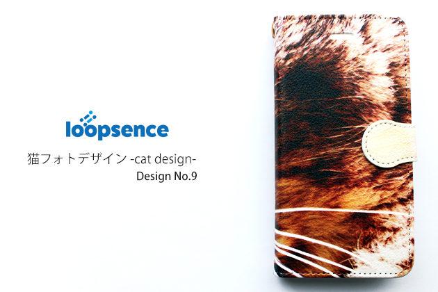 猫フォトデザイン。オリジナルスマホケース手帳型No.9表面