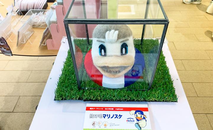 ねこ休み展 in 横浜みなとみらい2018-2019