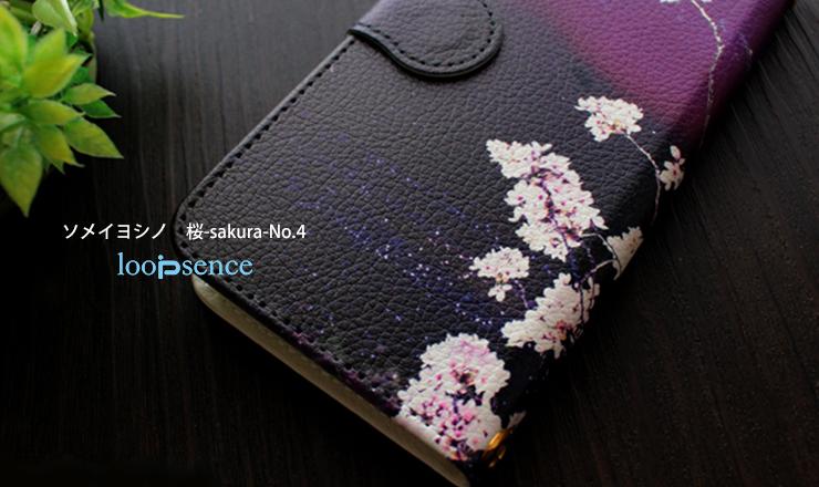 ループセンスオリジナル手帳型スマホケース、【受注生産】ソメイヨシノ 桜-sakura-No.4